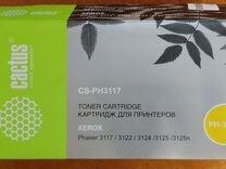 Картридж новый Cactus CS-PH3117