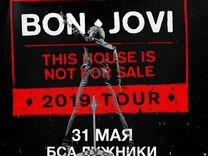 Bon Jovi / Бон Джови