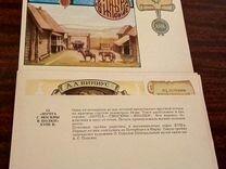 Наборы открыток — Коллекционирование в Челябинске