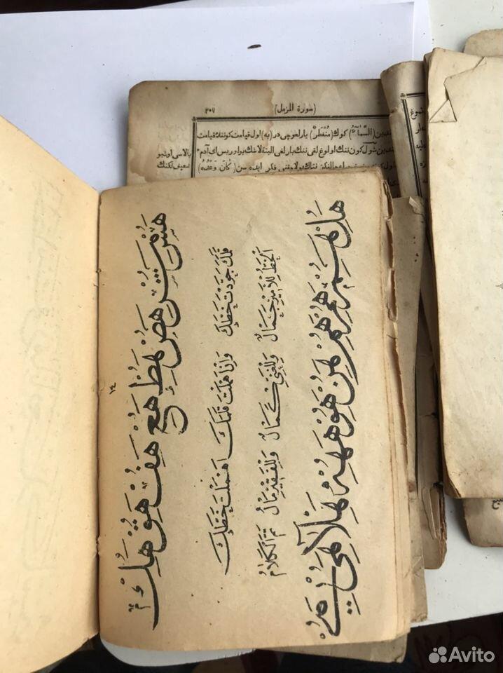 Кораны рукописные старинные  89124873993 купить 7