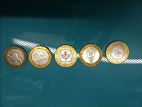 Монеты 10руб адыгея, коми,азов,астрахань, 55