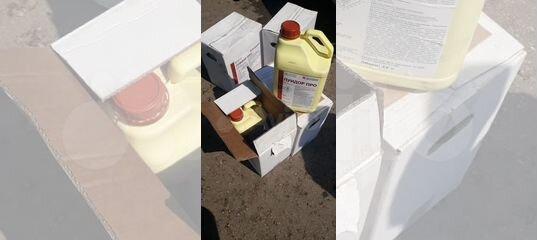 Имидор Про, 100 л инсектицидный протравитель 2019 купить в Республике Башкортостан | Товары для дома и дачи | Авито