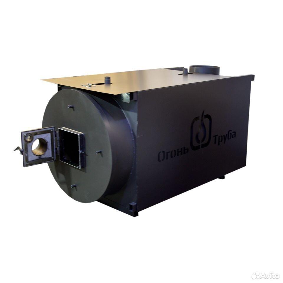 Автоматический жидкотопливный котел отопления  89045812153 купить 3