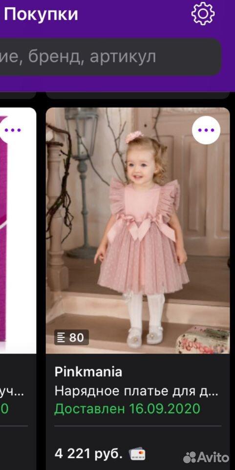 Платье детское на 1 год  89990722179 купить 5