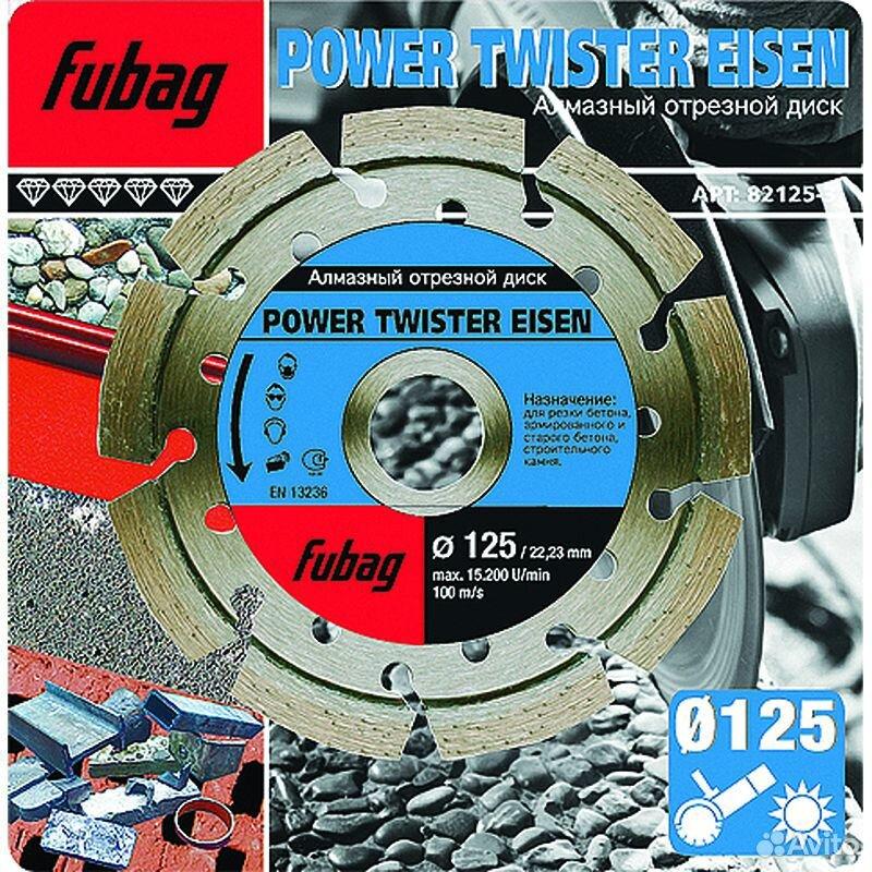 89124002166  Диск алмазный Fubag Power Twister Eisen 300х30/25