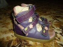 Ортопедические сандали Memo