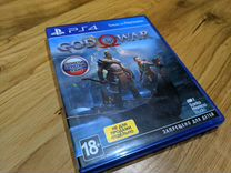 God of War ps4