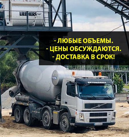 Пенза бетон характеристика раствора готового цементного раствора