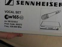 Микрофон Sennheiser EW 165 G3-B-X радиосистема