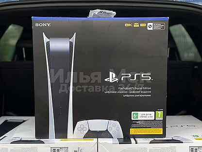 Sony PlayStation 5 Новые+Пульт в Подарок