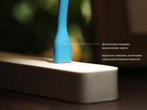 Лампа Xiaomi USB LED Light (Enhanced Edition)
