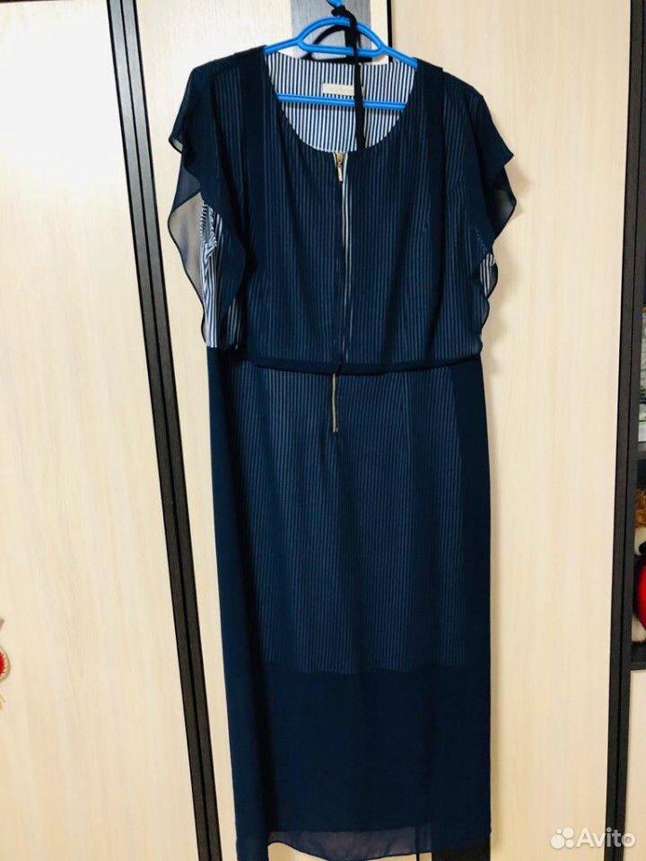 Платье  89377028330 купить 2