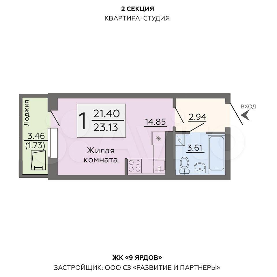 Квартира-студия, 23.1 м², 7/18 эт.  89202104104 купить 2