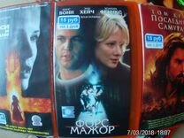 Коллекция фильмов на VHS (Перечень - Часть 1)
