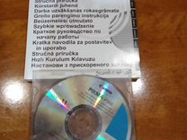 Диск-Адаптер для Принтера Pixma ip1500