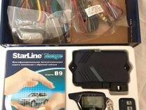 Продам сигнализацию Starline b9