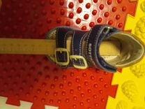 Сандали ортопедические 18р(кожаные)