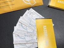 Билеты на концерт группы Metallica (Металлика )
