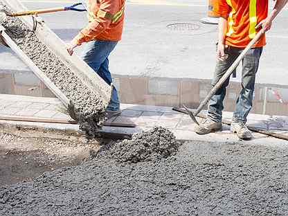 бетон магнитогорск купить авито