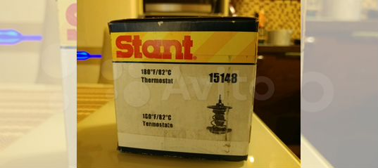 Stant 15148 180f//82c Thermostat