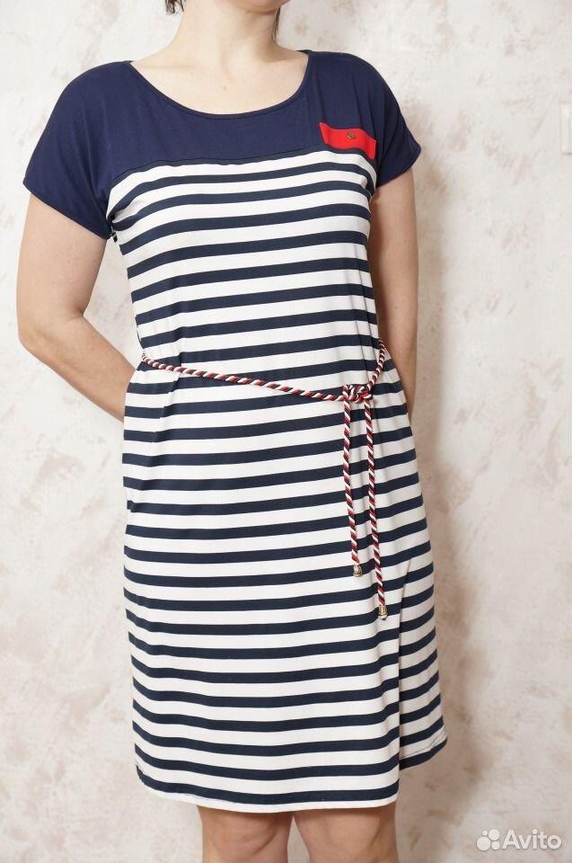 Платье для беременных  89143545104 купить 2