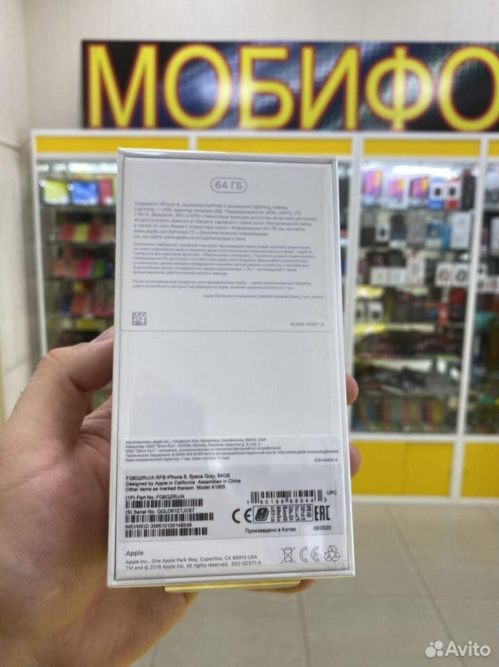 iPhone 8-64gb Ростест  89064848787 купить 1