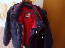 Аляска куртка зимняя