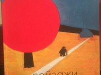 Альбомы-каталоги. Клара Голицына