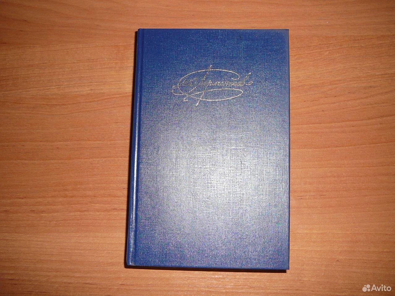 Книги Лермонтов М.Ю  89128686687 купить 1