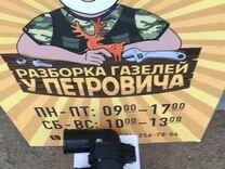Термостат в сборе Cummins Газель — Запчасти и аксессуары в Воронеже