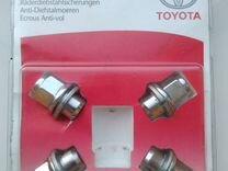 Гайки на колесные диски Toyota, новые