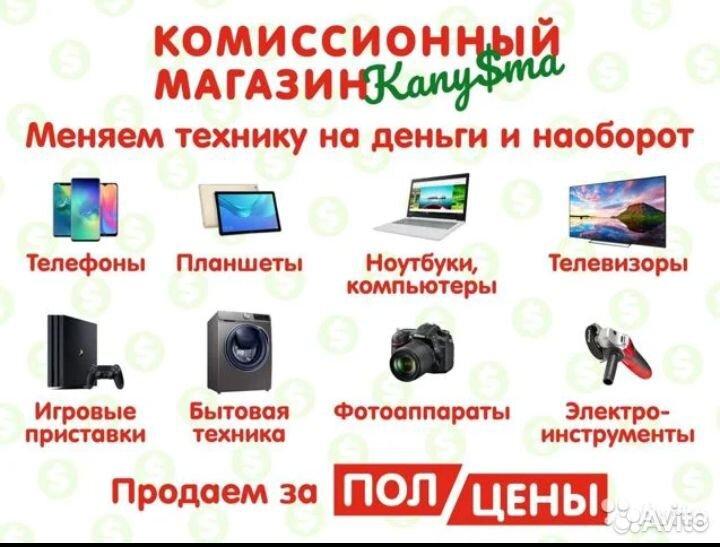 Amd athlon 500hdd кгн06