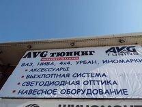 """Зеркала SE,белое облако"""" лада приора — Запчасти и аксессуары в Краснодаре"""
