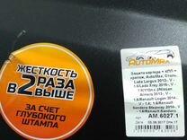 Защита картера+кпп LADA largus, X ray, Renault — Запчасти и аксессуары в Волгограде