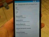 Asus ZenFone 3 zb500kl