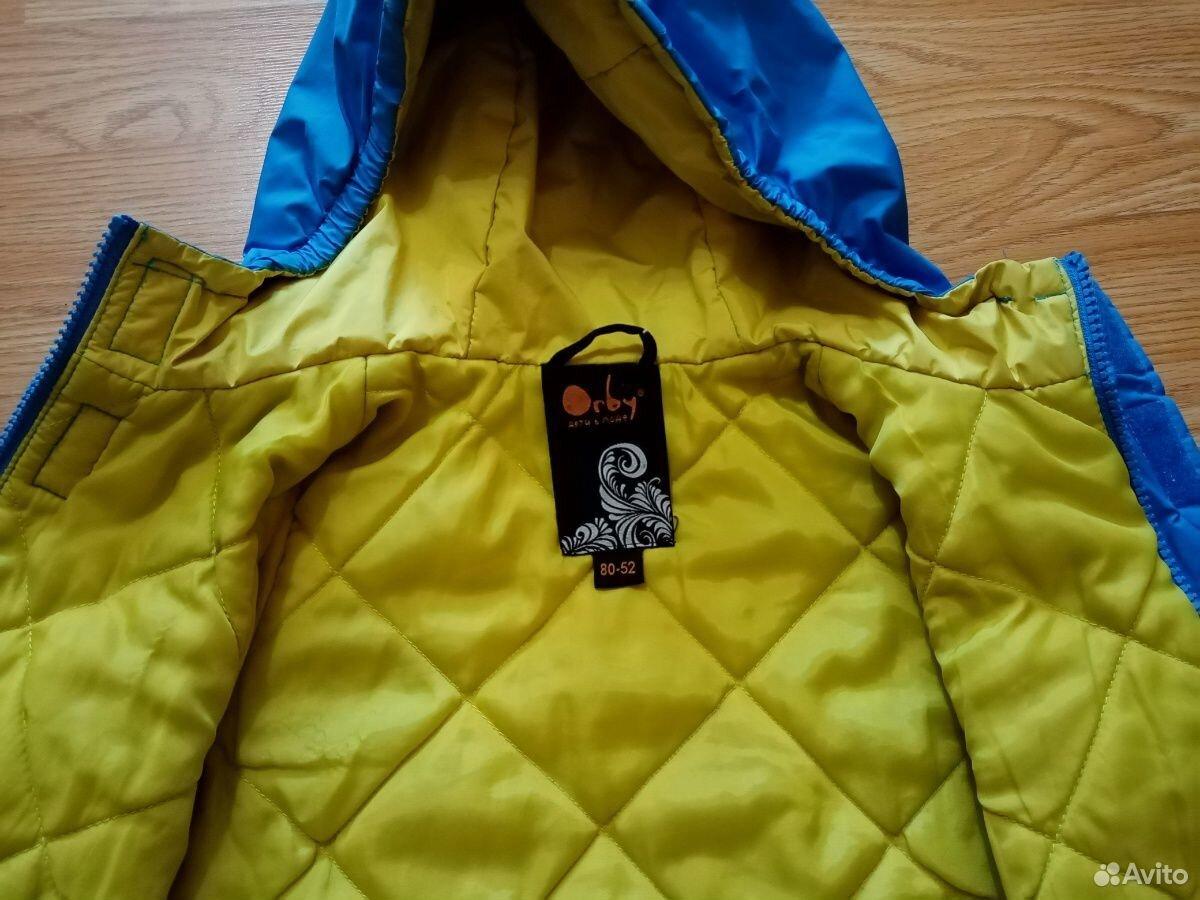 Куртка  89140253093 купить 2