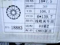 Новые LC-Prado150 R18 6x139,7