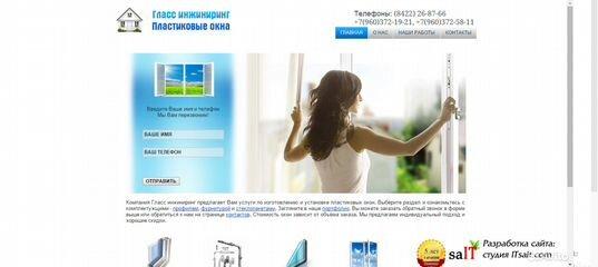 Раскрутка сайта с гарантией Новоульяновск сайты для продвижения групп в контакте