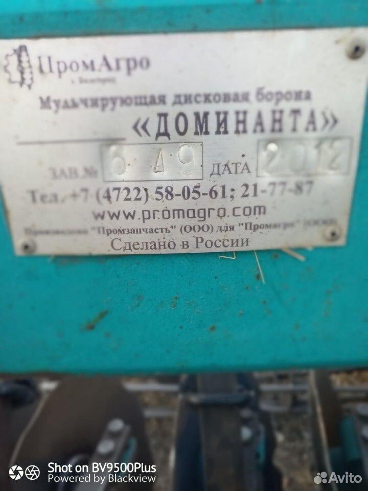 Дискатор  89066584065 купить 5
