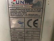 Ламинационный станок unimak PW 52 W6-S
