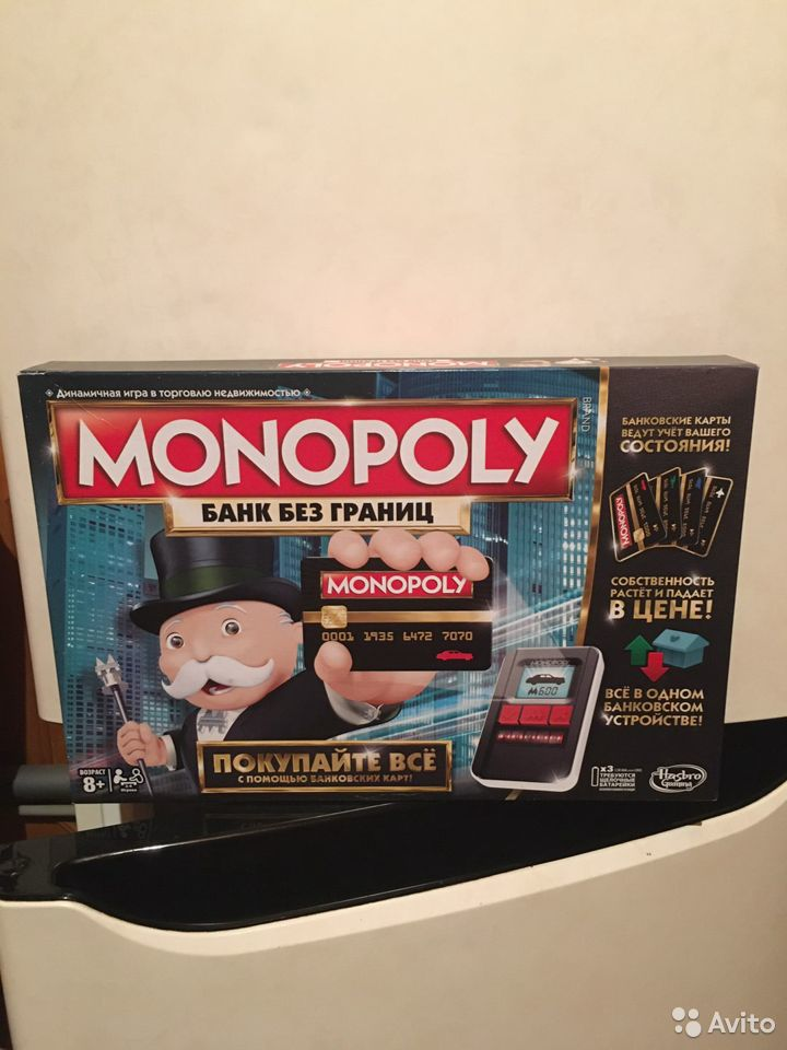 The monopoly Bank without borders  89389970378 buy 1