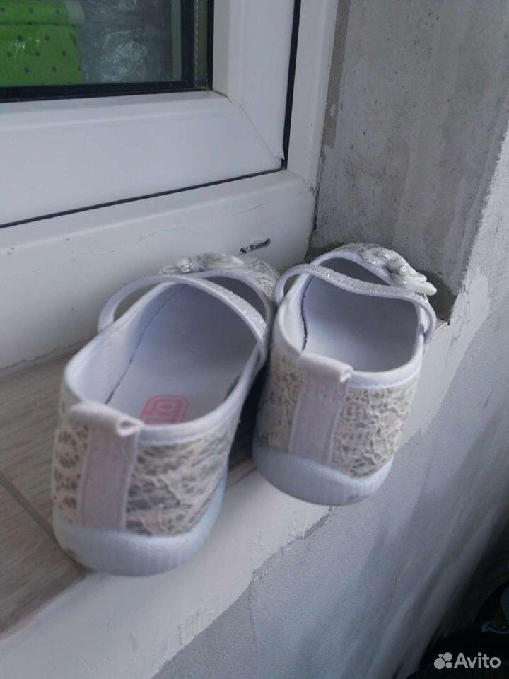 Туфли размер 31 89521147758 купить 5