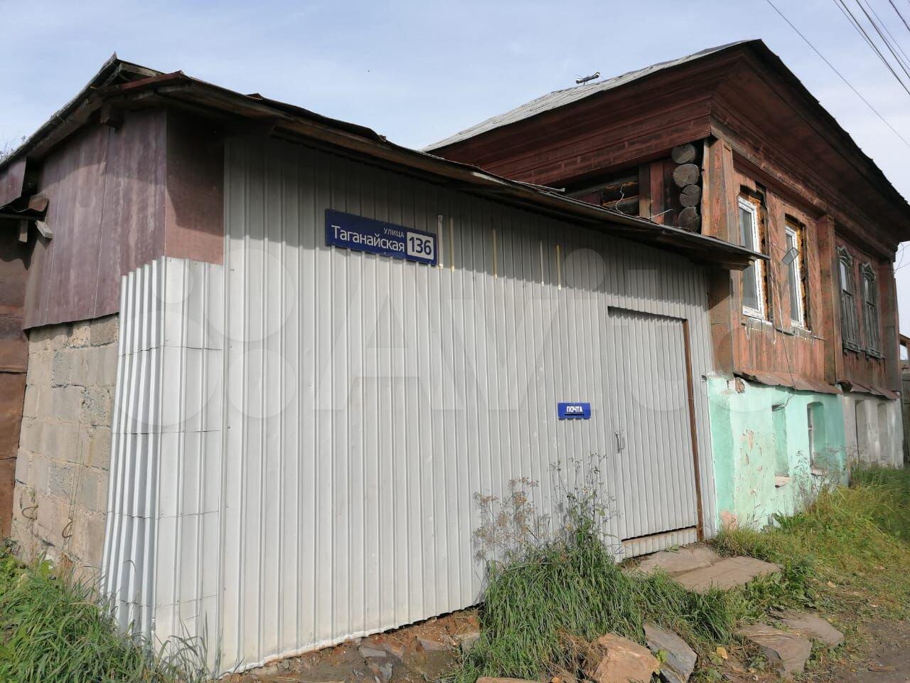 Дом 98.8 м² на участке 3 сот.  89196310629 купить 1