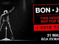 Bon Jovi в Москве