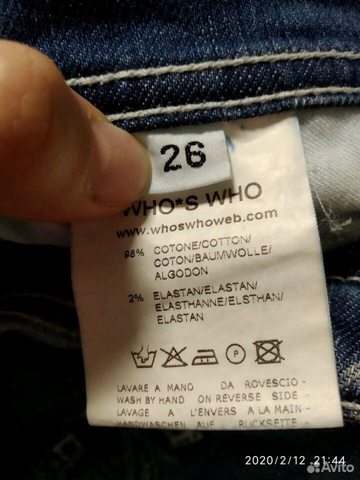 Джинсы Италия Who's Who 89788758048 купить 7