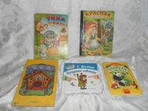 Детские современные книги