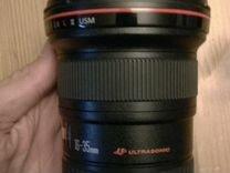 Объектив Canon 16-35mm 2.8 L II USM