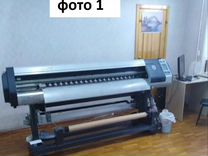Центр широкоформатной печати