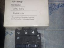 Пускатели контакторы концевики трансформаторы