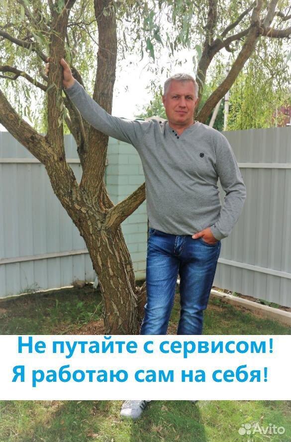 Ремонт Посудомоечных Машин. Калининград